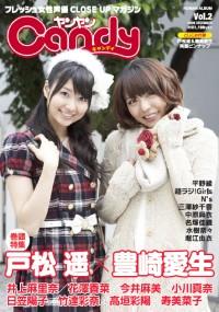 ヤンヤンCandy Vol.2