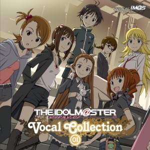 Vocal Collection 01