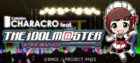 カフェ&バー CHARACRO feat. THE IDOLM@STER